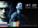 Khabib Nurmagomedov vs Conor McGregor - The Return of McGregor (trailer).