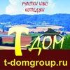 Т-Дом:участки и коттеджи Парголово