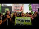 Нет апартеиду протесты в Тель Авиве