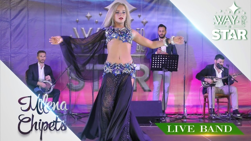 Way to be a STAR ☆ Ukraine ★2018★ Live Band ⊰⊱ Milena Chipets
