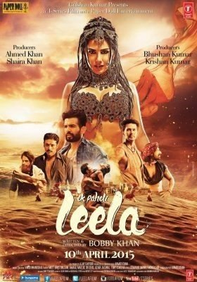 Ek Paheli Leela (2015) Movie Poster No. 4