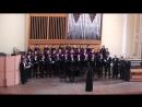 С.Екимов Мадригал фрагмент концерта Последнее посвящение для чтеца и смешанного хора a cappella на стихи А.Ахматовой