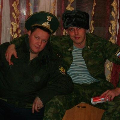 Дима Бухарев, 30 января , Москва, id125834777