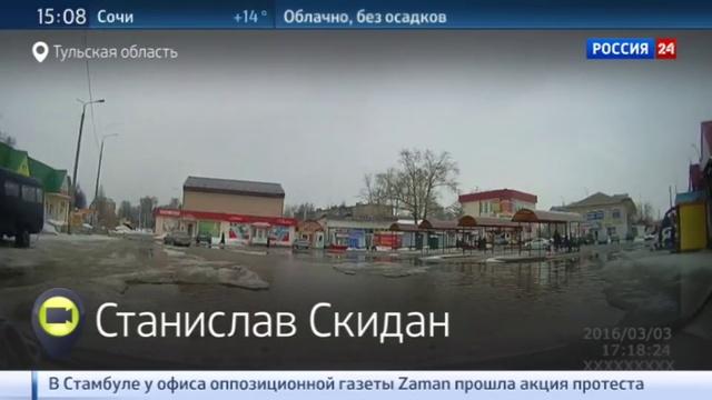 Новости на Россия 24 • Автостанция в городе Донской под Тулой затоплена водой