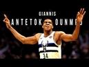 """Giannis Antetokounmpo - """"See Me Fall"""" ᴴᴰ"""