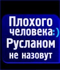 Руслан Агишев, 5 декабря 1997, Тольятти, id64957580