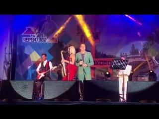 Сольный концерт в честь Дня г.Черемхово в Иркутской области! (фрагмент)