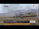 Горы Дагестана сотрясает Град В ЮВО проходят артиллерийские учения
