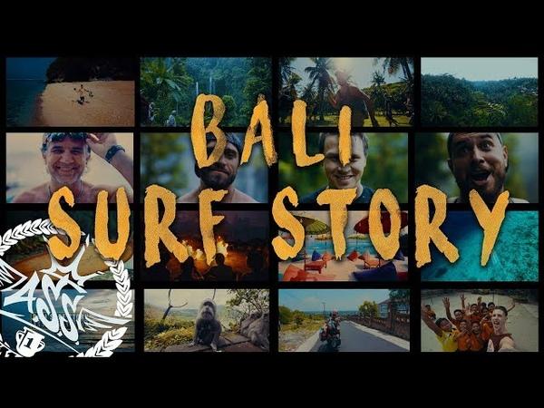 BALI SURF STORY