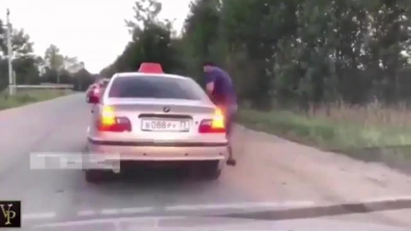 Уважуха таксисту