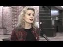 ВеГа - Татьяна Фатеева. Интервью в Рязани 2017