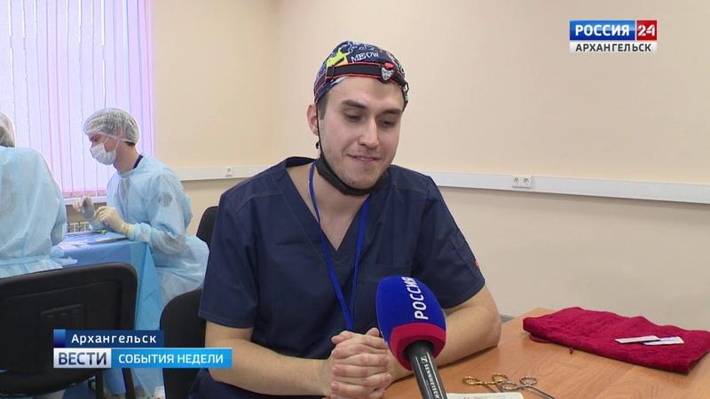 Команда СГМУ стала лучшей по итогам отборочного тура Всероссийской олимпиады хирургов