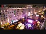 «Новый год моего детства», Тверская улица, 31.12-2.01
