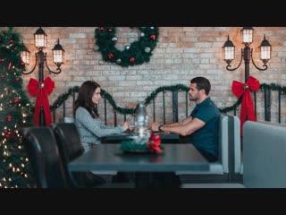 Свадьба на рождество / christmas wedding planner (2018) bdrip 720p [vk.com/feokino]