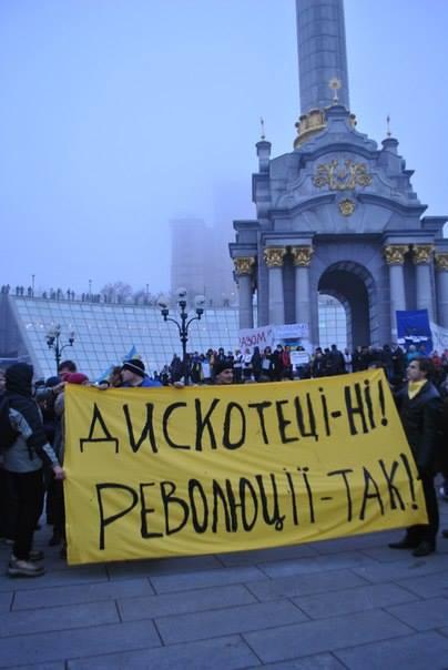 """""""Титушки"""" закидали камнями журналистов """"5 канала"""" - Цензор.НЕТ 99"""