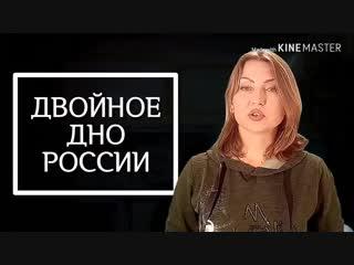 Пирамида власти фирмы РФ. Это  -бомба !  Передайте дальше !