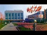 (1) Советская Кострома. Kostroma. Soviet Union. СССР - YouTube