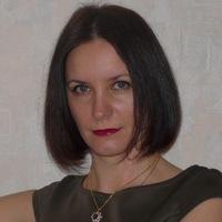 Ирина Ахмалетдинова
