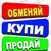 Барахолка Ульяновск