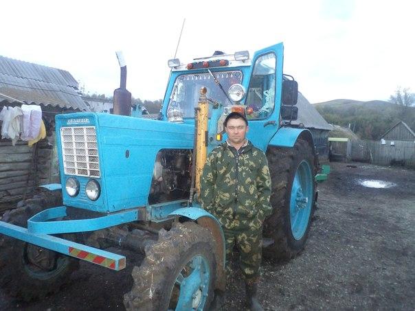 Трактор дт 75б продажа