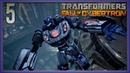 Прохождение ◄ TRANSFORMERS: Fall of Cybertron ► Глава V. Режь и беги