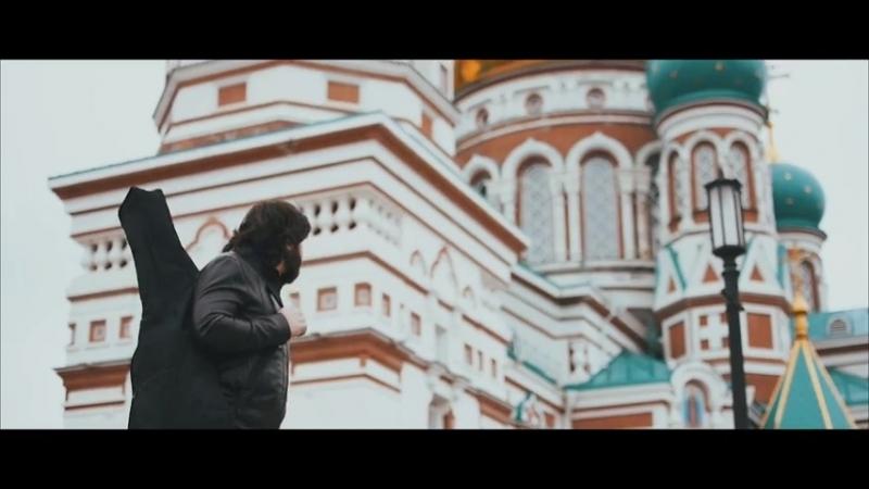 Рустам Бадалов Бродяга 2016 mp4 480