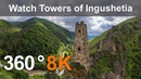 Watch Towers of Ingushetia, Russia, 360 video aerial in 8K