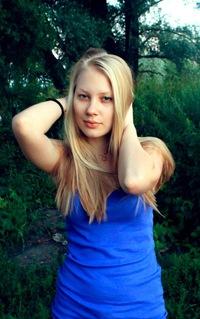 Ирина Чертова