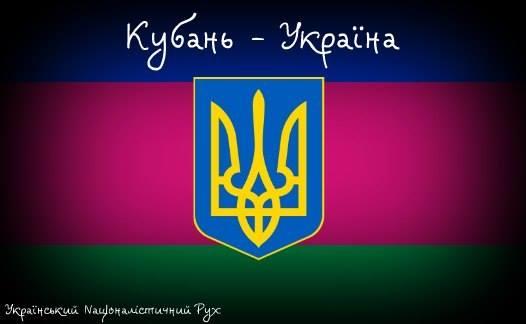Претензии Украины к России по Крыму превысили 1 трлн грн, - Минюст - Цензор.НЕТ 208