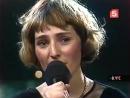 Браво и Жанна Агузарова - Верю Я (Белый День) 1986