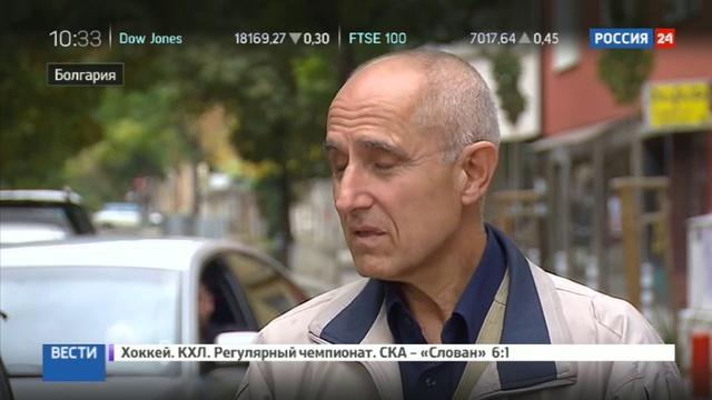 Новости на Россия 24 • Российские атомщики проверили болгарский Козлодуй
