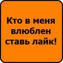 Фото Михаила Коржа №1