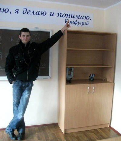 Сергей Ачкасов, 26 мая 1991, Чугуев, id23266750