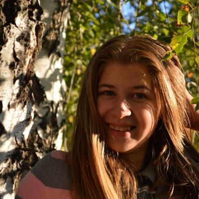 Карина Фомина, 9 мая 1997, Омск, id166426696