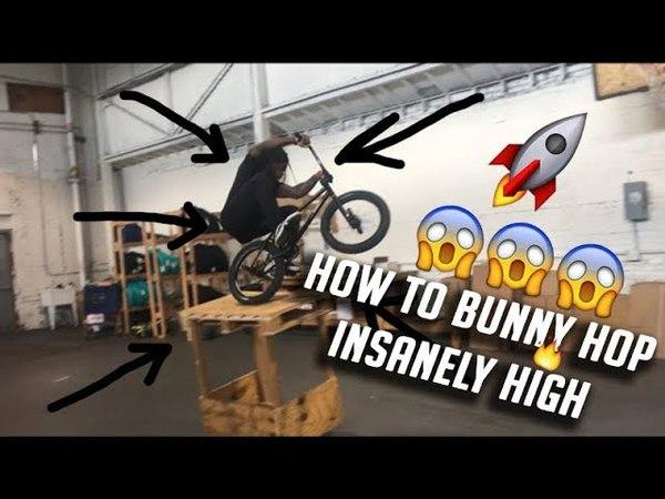 HOW 2 BUNNYHOP INSANELY HIGH insidebmx