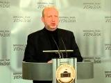 Турчинов заявление  (Путин) Россия ввела войска в Крым!