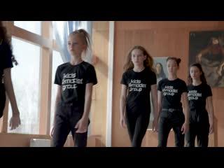 12.04.19 kids model group моменты репетиций