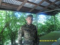 Artur Narinyan, 22 февраля 1994, Краснодар, id67685244