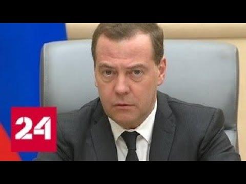 Цены на топливо: Медведев надеется, что до крайних мер не дойдет - Россия 24
