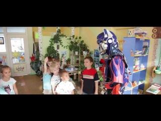 01 Аниматор на детский праздник в Челябинске, игровая программа Трансформеры