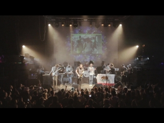 Groove dealers feat. tomato jam - jean pierre & sex machine (miles davis james brown cover)