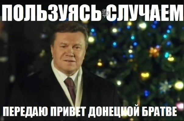 Кабмин утвердил бизнес-омбудсменом бывшего еврокомиссара Шемету, - СМИ - Цензор.НЕТ 9799
