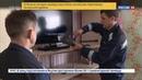Новости на Россия 24 • 20 каналов в идеальном качестве: цифровое ТВ стало доступно на всей территории России