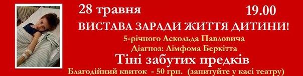 Аскольд Павлович
