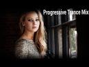 Dmitry Malder - Look in My Eyes (Progressive Trance Mix) Vol.11 [HD]