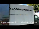 Двигатель БМВ Е82 135 Е90 335 Е60 535 Ф01 740 Х6 3 5n54b30 Отправлен со склада в Москве в Уфа