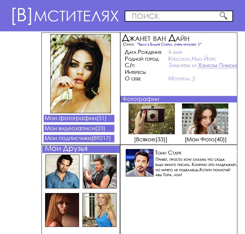 http://cs407430.userapi.com/v407430290/125b/cGQ9W-2QbDE.jpg