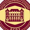 Штаб студенческих отрядов БГПУ