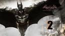 Batman arkham knight - прохождение игры 2(PC)