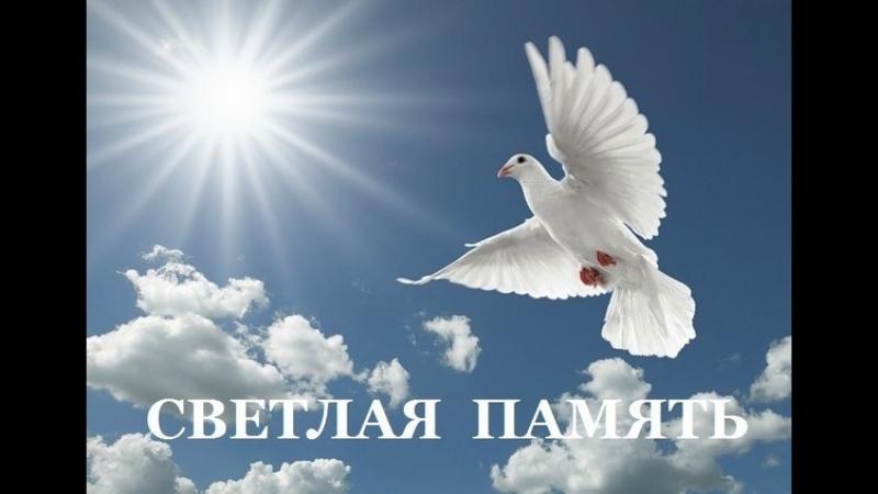Светлая память Ольге Резковой